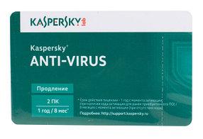 Kaspersky Anti-Virus 2017 Box. 2-Desktop 1 year ПРОДЛЕНИЕ