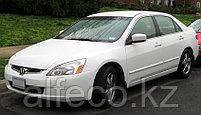 Защита картера и КПП Honda Accord VII 2002-2008