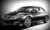 Защита картера и КПП Honda Accord IX 2013 - 2.4