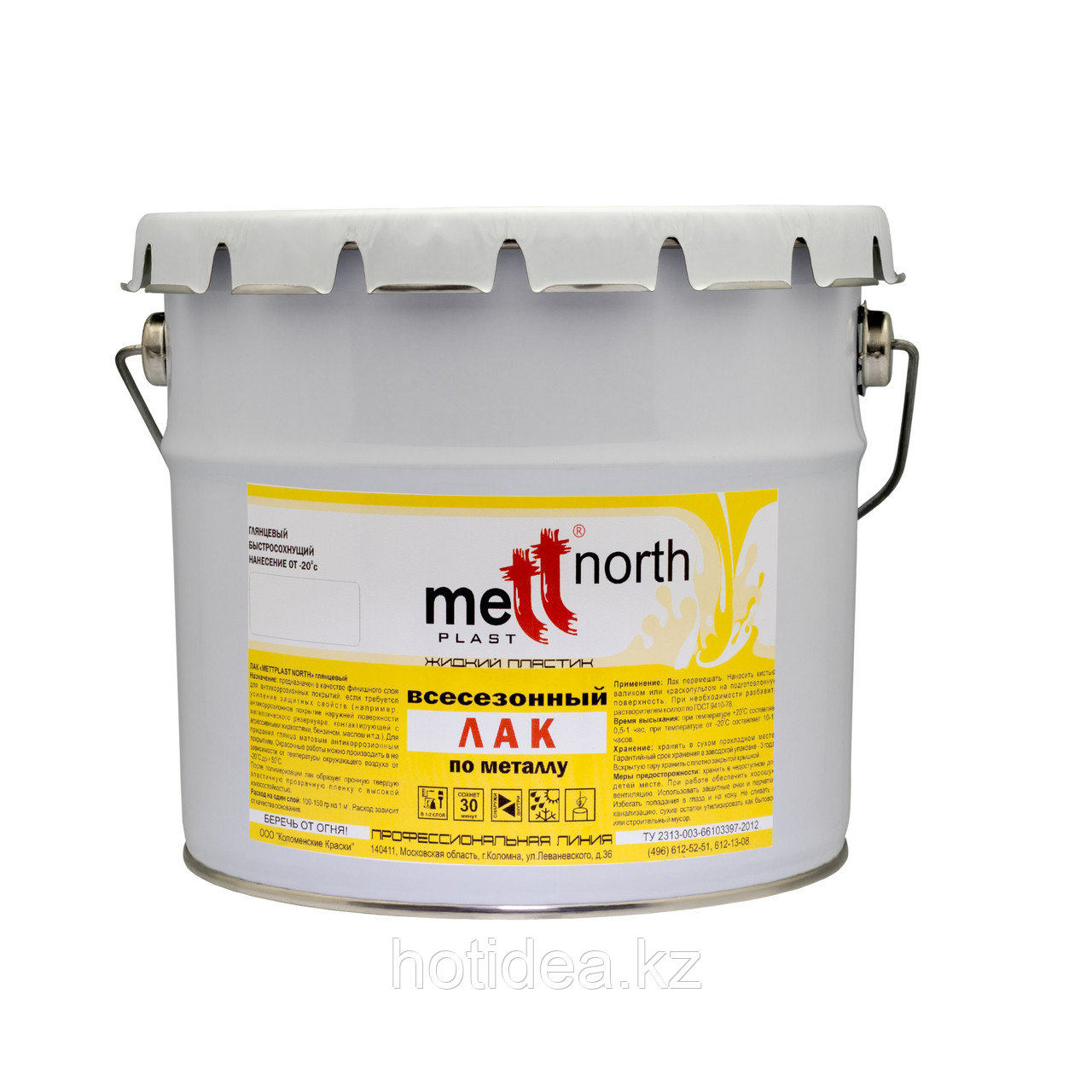 Mettplast North Лак