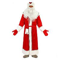 """Костюм """"Дед Мороз:шуба, шапка, варежки,борода, размер 56-58"""