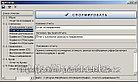 Phoenix программа тарификации для мини АТС, фото 3