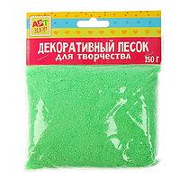 """Песок декоративный """"Ярко-зелёный"""" 250 гр 1265309"""
