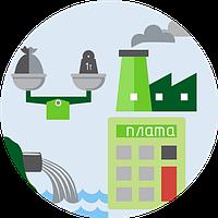 Расчет выбросов вредных веществ