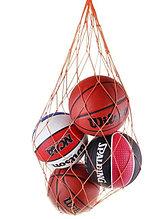 Мячи баскетбольные