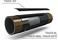Термоусаживаемая манжета ТИАЛ-М