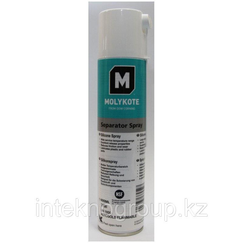Dow Corning Molykote Separator silicone spray 400 мл.
