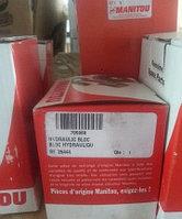 Блок гидравлический 705968 Manitou