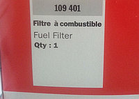 Фильтр топливный 109401 Manitou