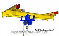 Кран мостовой однобалочный подвесной г/п 10 т электрический