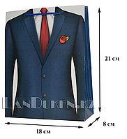 """Подарочный пакет """"Синий костюм"""" (маленький для упаковки подарков для мужчин)"""