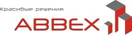 """ТОО """"ABBEX"""""""