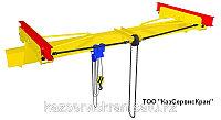 Кран мостовой однобалочный подвесной г/п 2 т ручной
