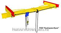 Кран мостовой однобалочный подвесной г/п 5 т ручной