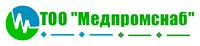 "ТОО ""Медпромснаб"""