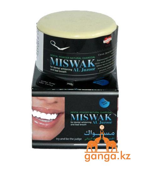 Растительный зубной порошок Мисвак (Miswak), 45 г.