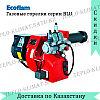 Газовая горелка для котлов средней мощности Ecoflam BLU 350 P