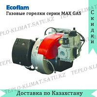 Газовая горелка для котлов средней мощности MaxGas 70