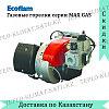 Газовая горелка Ecoflam MaxGas 500.1 PAB Low Nox