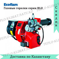Газовая горелка Ecoflam BLU 3000.1 PR