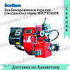 Горелки бинарные (газ+жидкое топливо) MULTICALOR 400.1 PR