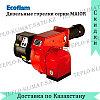 Жидкотопливная горелка Ecoflam MАIOR P 600 PR