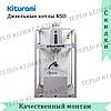 Напольный дизельный котел средней мощности Kiturami KSO 300R