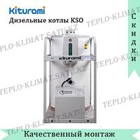 Напольный дизельный котел средней мощности Kiturami KSO 400R