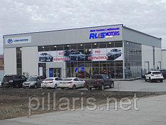 Открылся автосалон Lifan Motors в г.Атырау.