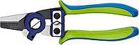 Универсальный инструмент для  коммуникационного  кабеля
