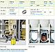 Пресс-клещи PEW 8.186 для  контактных гильз, фото 3