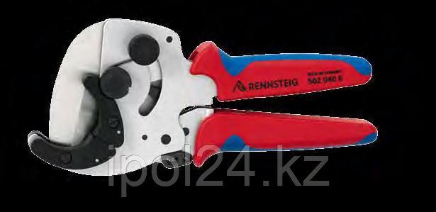 Ножницы с трещоточным механизмом 40