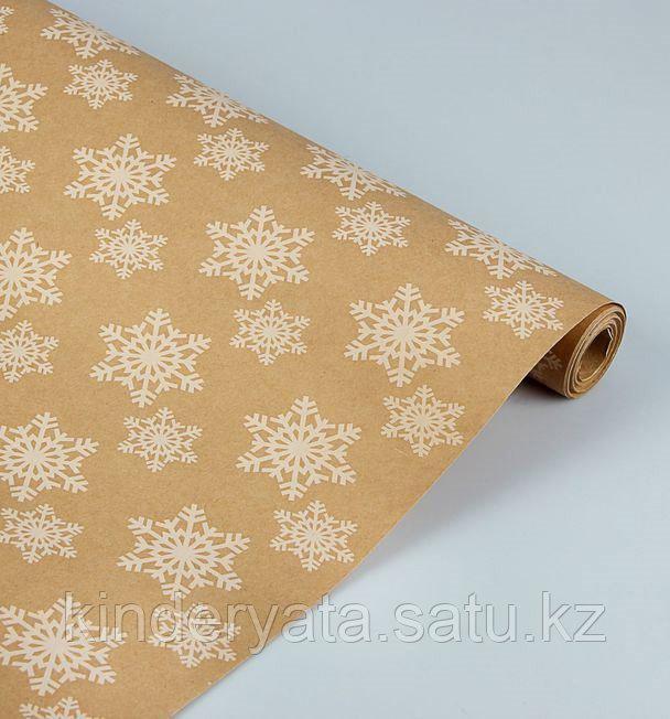 Бумага упаковочная крафт Cнежинка 0,7 х 10 м