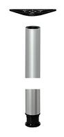 Ножка для стола Rondella, сталь, 710 мм, D 60 мм, белый, алюминий