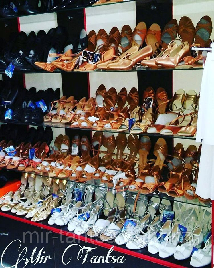 Туфли рейтинг, обувь для танцев.