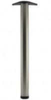 Ножка для стола Rondella, сталь, 710 мм, D 60 мм, нержавеющая сталь, лак, фото 1