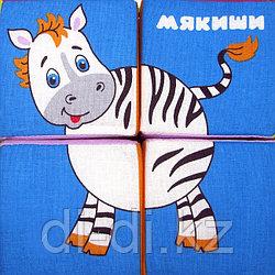 """Набор мягких кубиков """"Собери картинку"""" - Животные-2, 4 штуки"""