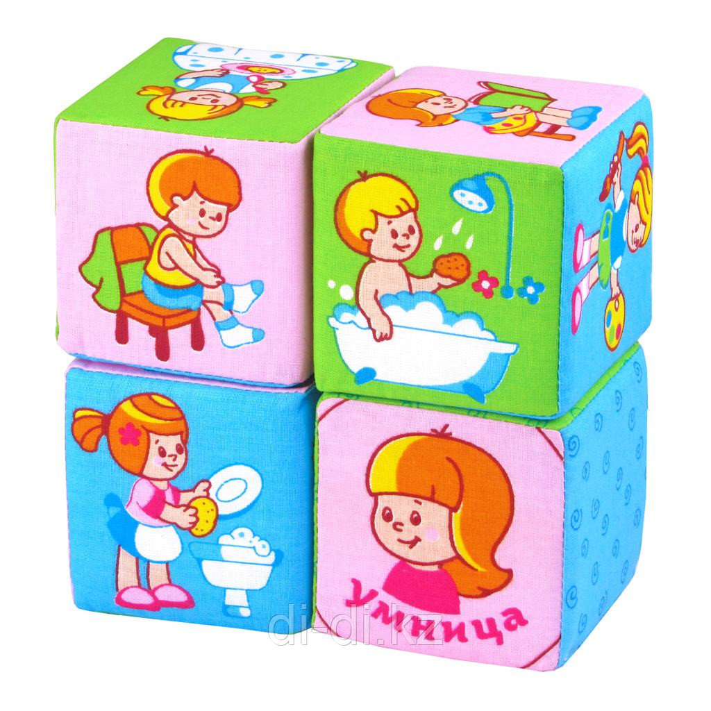 """Набор кубиков """"Мякиши"""" (Режим дня) 4 шт."""