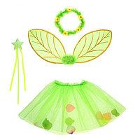 """Карнавальный набор """"Лесная фея"""", 4 предмета: юбка, крылья, венок, жезл, 3-4 года"""