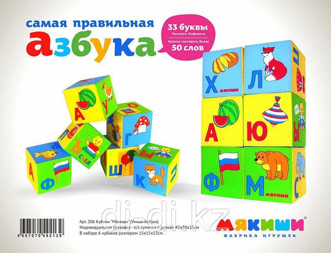 """Набор """"Мякиши"""" из 6 кубиков """"Умная азбука"""""""