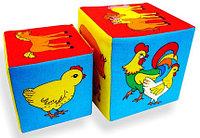 """Мягкие кубики """"Мякиши"""" (Чей детеныш), фото 1"""