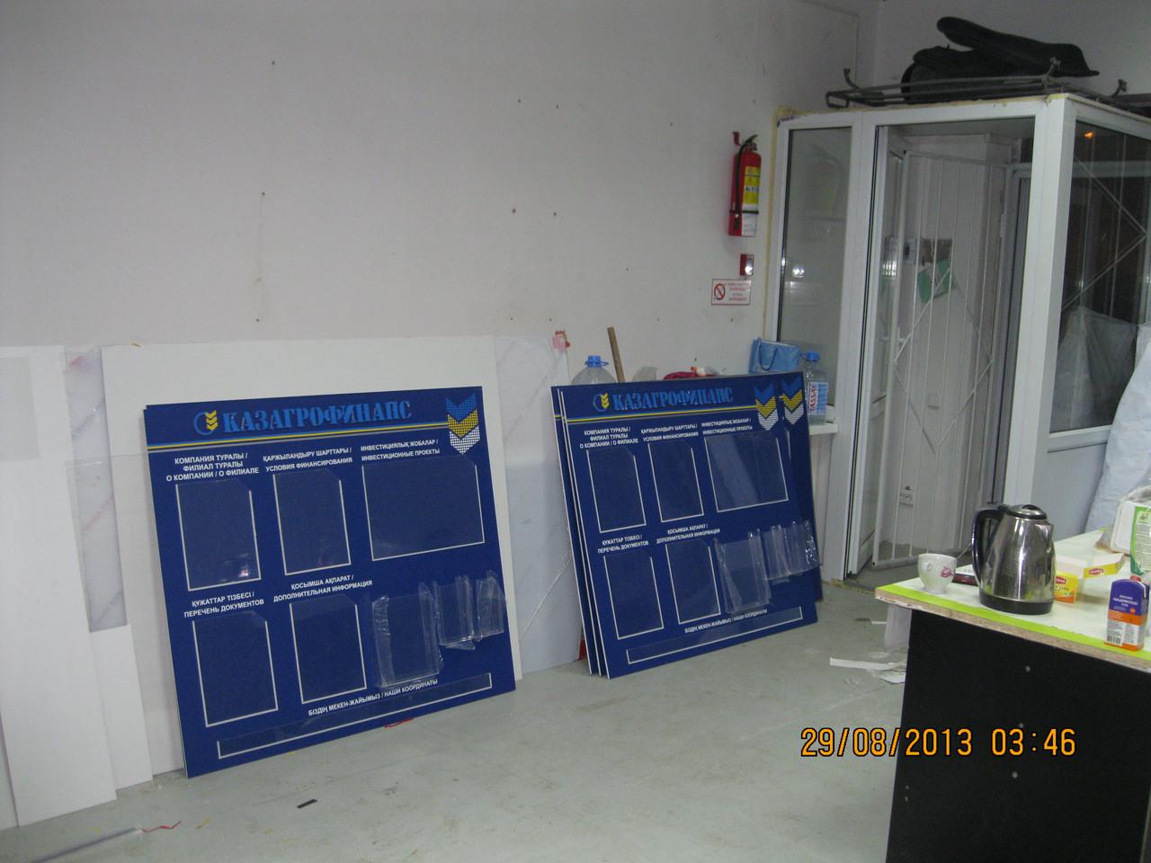 Монтаж информационных стендов
