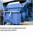 Трактор УЛТЗ-150К (ХТЗ-150К), фото 4
