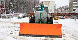 Отвал поворотный ПО-1-3 на Т-150К, ХТЗ-150К-09, фото 4