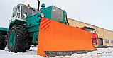 Отвал поворотный ПО-1-3 на Т-150К, ХТЗ-150К-09, фото 6