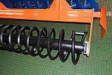 Дисковый мульчировщик ДМ-9х2М, фото 2