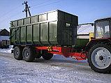 Тракторный прицеп ТСП-20 грузоподъемность 15 т, объем 20-27 м3, фото 2