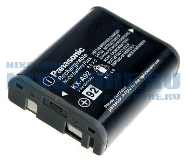 Аккумулятор для радиотелефона Panasonic A-92 (P-P592 , KX-A92)
