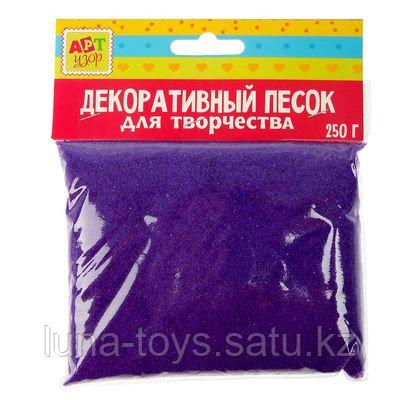 """Песок декоративный """"Фиолетовый"""" 250 гр"""