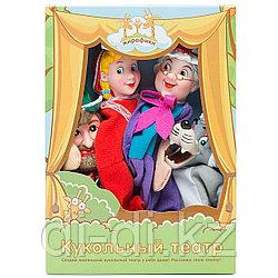 Игровой набор Кукольный Театр Красная шапочка, 4 куклы